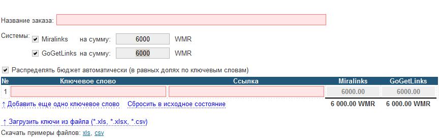 miralinks_bezzabotnyj++ 3