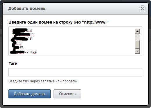 domeny